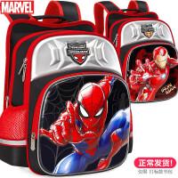 迪士尼书包小学生男童1-3-4三年级美国队长蜘蛛侠儿童双肩包6男孩