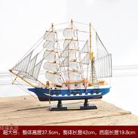 北欧式帆船摆件木质美式客厅电视柜酒柜复古创意模型家居软装饰品