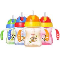 饮水杯儿童水杯220ML BB403 婴儿带手柄吸管杯