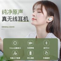 双耳无线蓝牙耳机运动跑步入耳式男女隐形小耳塞式开车降噪重低音低音炮苹果安卓手机通用可接听电话