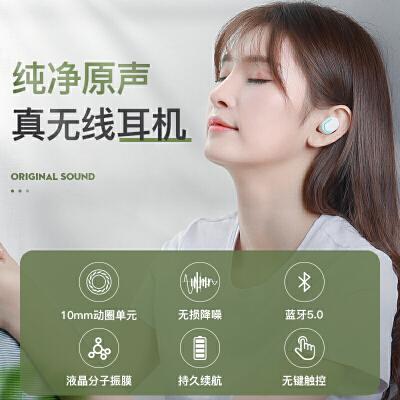 双耳无线蓝牙耳机运动跑步入耳式男女隐形小耳塞式开车降噪重低音低音炮苹果安卓手机通用可接听电话 HiFi立体声+智能降噪+久戴舒适+触控防水