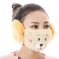 情侣护耳口罩可爱保暖耳罩男女通用口罩女加绒加厚口耳罩男