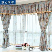 简约现代欧式窗帘布田园印花窗帘成品客厅卧室遮光布料纱