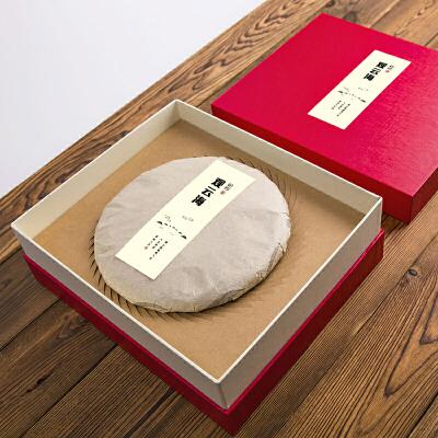 普洱茶茶饼包装盒福鼎白茶单饼装茶叶包装盒空礼盒