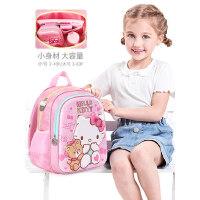 凯蒂猫书包幼儿园女童3-6岁可爱女孩学前班儿童双肩背包5大班宝宝