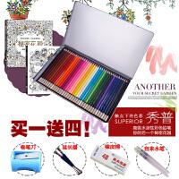 秀普水溶性彩色铅笔48色72色彩铅绘画铅笔彩笔铁盒装