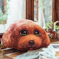 创意卡通3D仿真印花狗狗图案毛绒玩具抱枕靠垫家居装饰沙发靠垫 约45cm