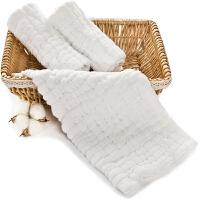 三利 纯棉柔软婴幼儿尿布3条装 10层可洗纱布 透气防渗透 A类标准 宝宝护理隔尿垫 20×40cm