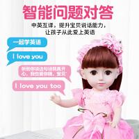 会说话的智能嘿喽芭比洋娃娃套装大号超大女孩公主玩具仿真单个布