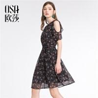 ⑩OSA欧莎2018夏装新款女装淑女印花露肩连衣裙
