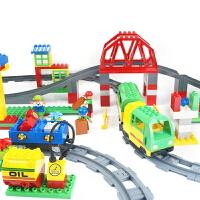 大颗粒积木塑料拼插大型轨道系列火车儿童拼装玩具