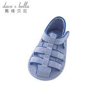 戴维贝拉夏季新款婴儿步前鞋 宝宝包头凉鞋DB6737