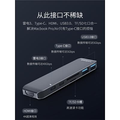 苹果电脑转换器type-c转接头网线扩展坞转接口笔记本配件投影仪