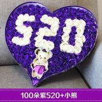 520情人节仿真玫瑰花创意七夕520礼物香皂玫瑰礼盒生日情人节创意表白礼品 SN6447