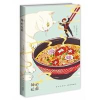 神的拉面 (日)多纪光 听从鼻子的引导 一场上天入地的神奇美食之旅 新星出版社正版图书