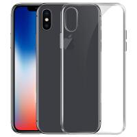 苹果x手机壳保护套透明软硅胶保护壳 适用于iPhone X 透明壳