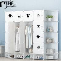 门扉 简易衣柜 现代简约成人组装衣橱儿童组合PP塑料收纳经济型