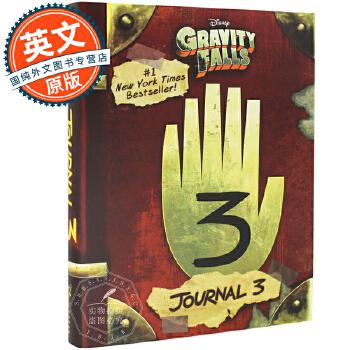 《怪诞小镇:迪普日志3【现货】英文原版童书G