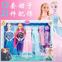 换装芭芘冰雪奇缘公主娃娃爱莎安娜姐妹冰雪公主玩具套装生日礼物