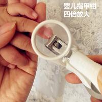指甲刀 婴儿童放大镜指甲钳新生儿宝宝指甲剪刀 单个装 其它