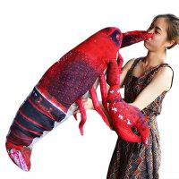 公仔玩具大龙虾玩偶毛绒 小抱枕仿真皮皮虾搞怪个性创意奇葩