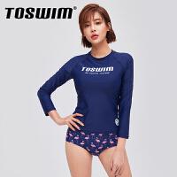 TOSWIM游泳女长袖分体平角防晒保守遮肚海边度假泳衣温泉2019新款
