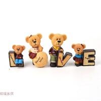 家用装饰品摆设客厅茶几办公桌可爱工艺品结婚礼物树脂小熊摆件卧室房间梳妆台 LOVE熊一套四个