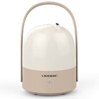 利仁(Liven)JSQ-300 加湿器 家用 空气净化 香薰机 办公室空调卧室大容量迷你香薰机