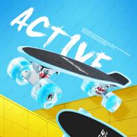 儿童青少年男女孩成年6-12岁滑板车小鱼板四轮滑板成人初学者