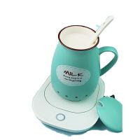 暖暖杯恒温牛奶加热器家用水杯子自动保温底座杯垫电热神器约55度惊喜的礼物节日礼品新年元旦礼物 520杯+暖手宝