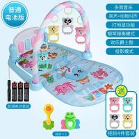 新生儿健身架宝宝脚踏琴婴儿游戏毯0-1岁男女孩3个月音乐玩具 蓝色 标配版 健身架 送电池螺丝刀