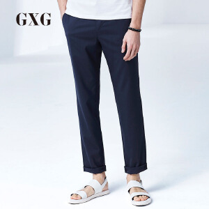 GXG休闲裤男装 秋季男士时尚休闲商务流行斯文气质修身小脚长裤