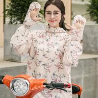 电动车衣女夏季长款骑车电动摩托车衣全身电瓶车