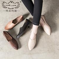 玛菲玛图艺复古休闲鞋真皮深口单鞋女撞色平跟尖头套脚小白鞋子1710-5D秋季新品