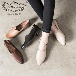 满298下单立减70 玛菲玛图艺复古休闲鞋真皮深口单鞋女撞色平跟尖头套脚小白鞋子1710-5D