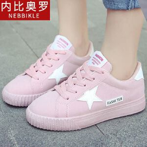 韩版百搭板鞋女粉色板鞋小白鞋女潮鞋运动鞋可爱学生鞋