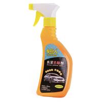 驰航 汽车水泥清洁剂 车用污垢清除剂 洗车清洁用品