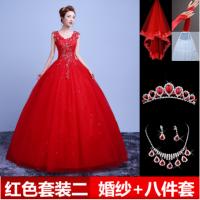 2018新款春秋婚纱礼服 新娘齐地一字肩韩式蕾丝公主显瘦红色婚纱