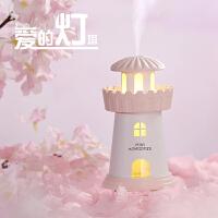 生日礼物女生送女友闺蜜创意实用大喷雾迷你静音爱的灯塔加湿器SN6584 粉色
