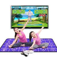 体感游戏机电视电脑高清瑜伽跳舞毯加厚两用接口双人子跳舞机炫舞毯 +手柄
