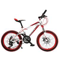 学生自行车20寸24寸儿童山地车21速越野双碟刹单车男女