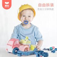 澳乐儿童拼装玩具挖掘机吊机拧螺丝组装可拆卸拆装工程车动手益智