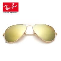 RayBan雷朋太阳镜男女款蛤蟆镜个性优雅潮流彩膜反光镜面0RB3025