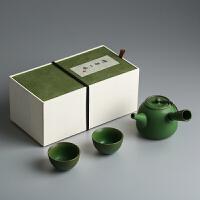 陶瓷便携旅行茶具套装一壶两杯 随手礼办公功夫茶具
