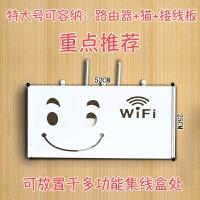 无线路由器收纳盒电视机顶wifi置物架客厅电线插排箱子免打孔壁挂