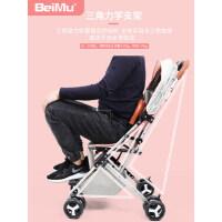 婴儿推车可坐可躺超轻便携式简易折叠小孩宝宝口袋伞车儿童手推车