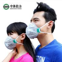 中体倍力防雾霾pm2.5骑行防尘N95口罩活性炭透气口罩防甲醛B01 4枚装