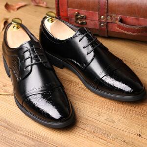 2017春季新款男士压花尖头商务皮鞋系带男鞋单鞋子男正装工作鞋子9925BBS支持