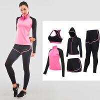 瑜伽服女运动套装秋冬季弹力显瘦健身服长袖跑步训练长裤速干衣五件套
