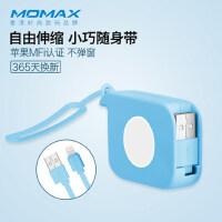 包邮支持礼品卡 momax 摩米士 苹果认证 数据线 iPhonex iphone8 Plus 充电线 7p 6s 充
